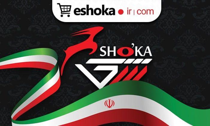 استراتژی حمایت از محصولات ایرانی