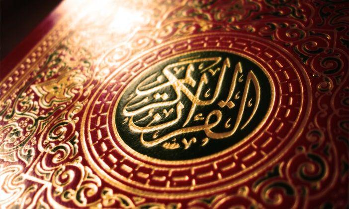 نگاه قرآنی به رونق اقتصادی (۲)