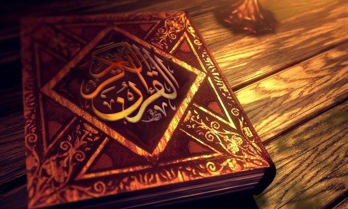 نگاه قرآنی به رونق اقتصادی (۱)